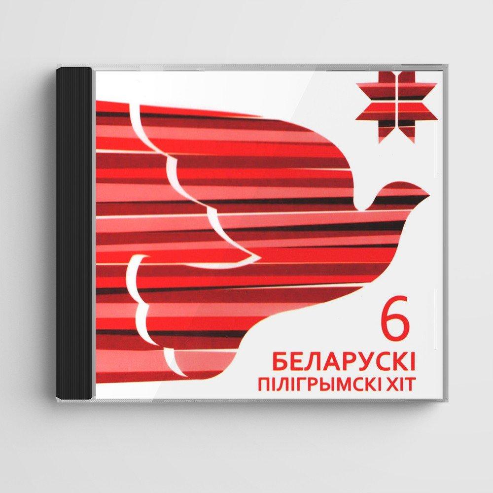 «Беларускі Хрысціянскі Хіт 6». Пілігрымскі хіт