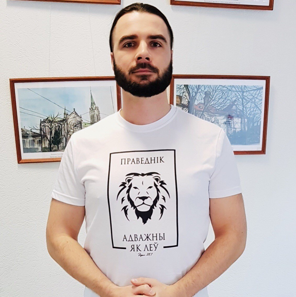 Мужчынская цішотка «Праведнік адважны як леў»