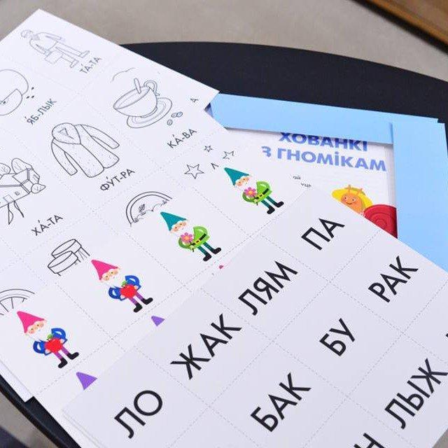 Настолка для вывучэння мовы «Хованкі з гномікам»